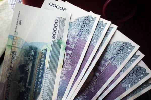 Tiền Campuchia được phát hành 1980