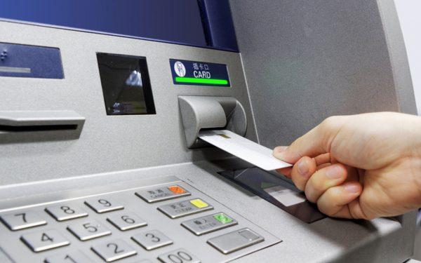 Cách kích hoạt thẻ ATM lần đầu